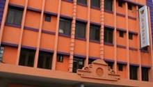 Hotel Kipepeo