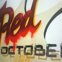 Красный Октябрь