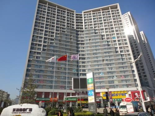 Dalian Yijing Holiday Hotel Apartment