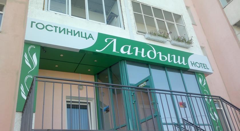 Ландыш гостиница якутск
