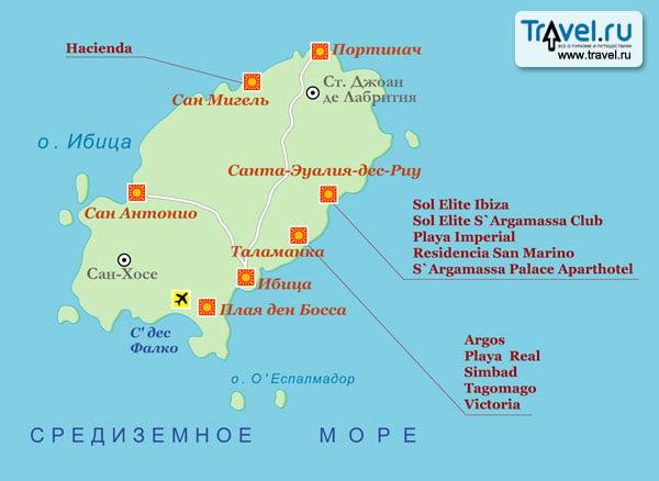 Карта острова Ибица / Travel.Ru / Страны / Испания / Карты Валенсия Испания Карта