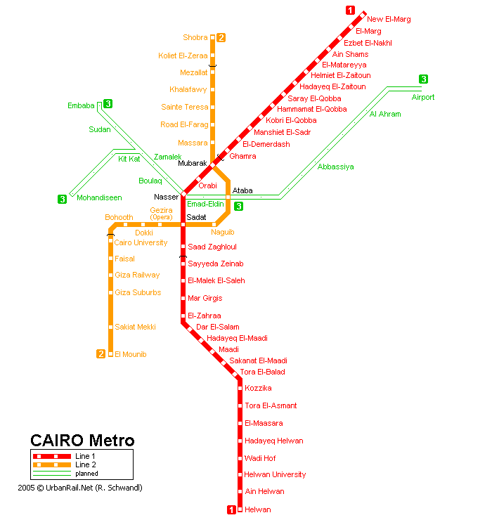Схема каирского метрополитена