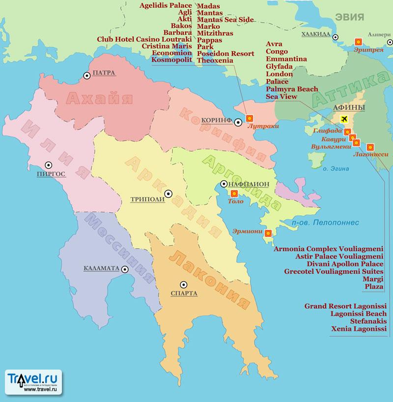 Греция - Travel.Ru: Страны - Греция: погода, визы, карты ...