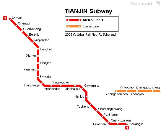 Схема метро в Тянзине