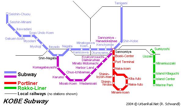Схема метро в Кобе