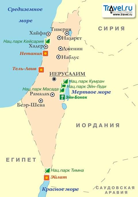 Дешевые авиабилеты в Эйлат Израиль ETH TripAdvisor