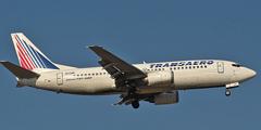 Аэропорт Сочи расписание рейсов прилет вылет табло Сочи
