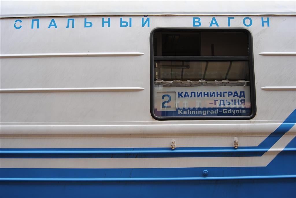Поезда из Гдыни в Калининград не будет, даже во время чемпионата