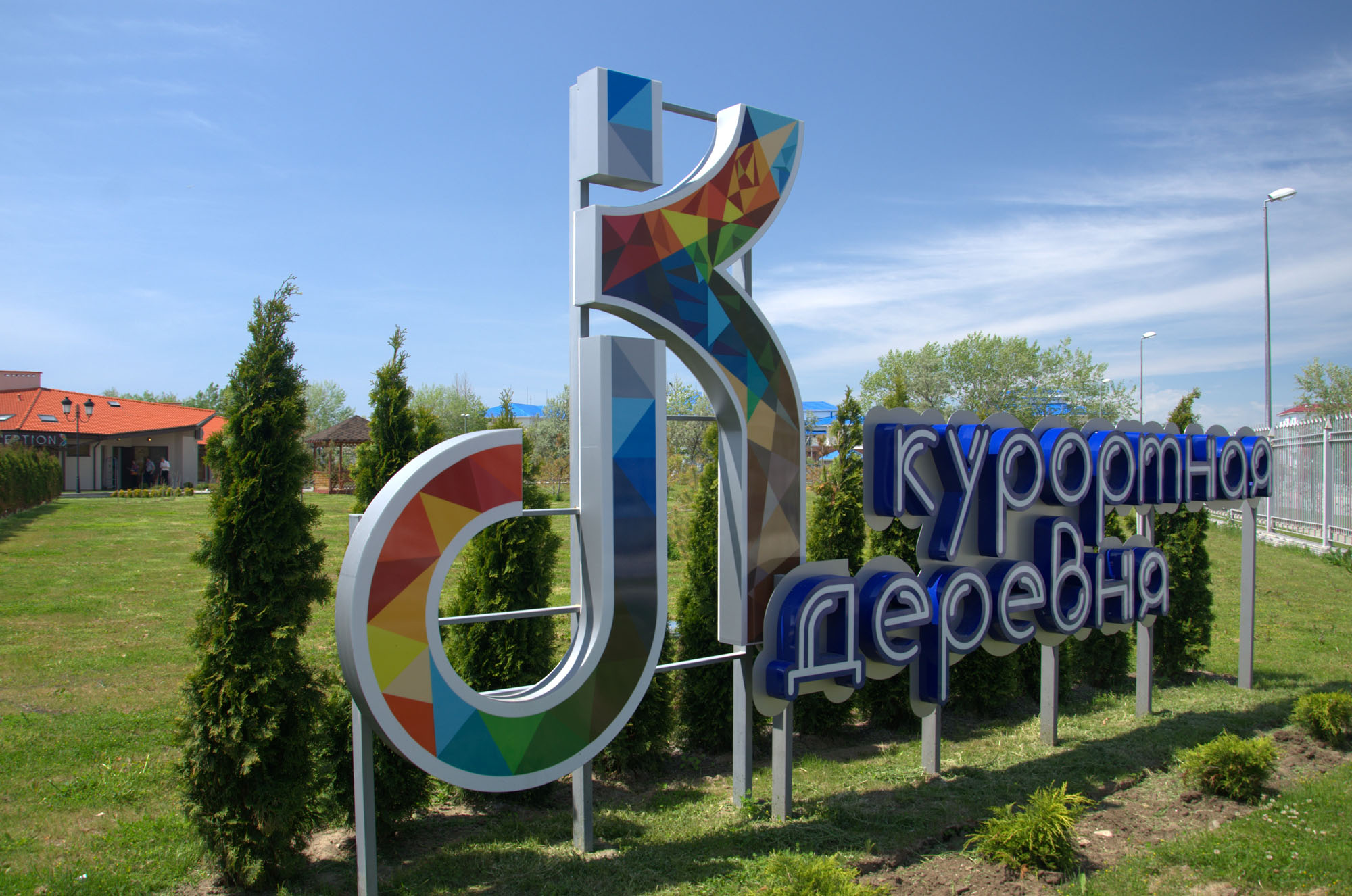 В Витязево появился новый отель класса люкс