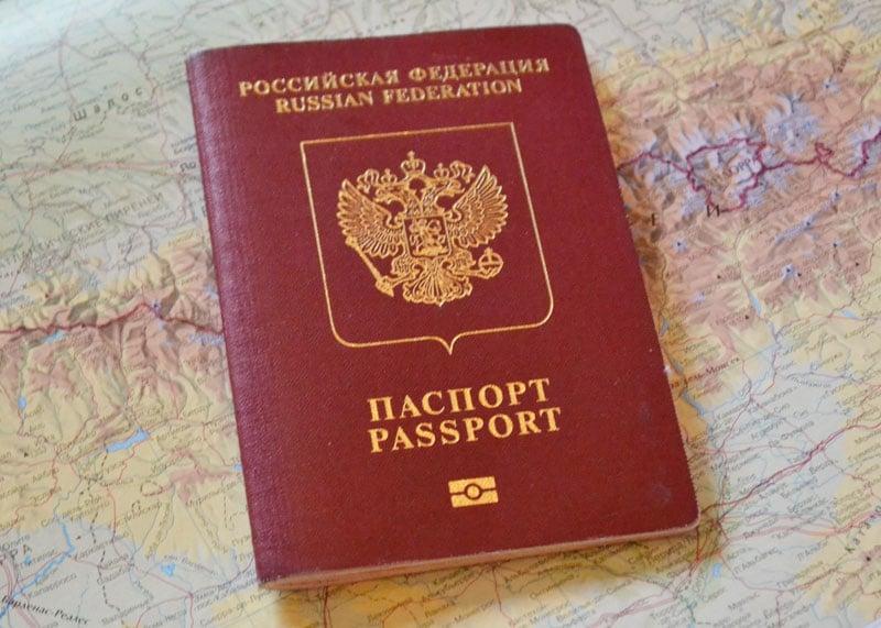 Биометрический загранпаспорт в России подорожал