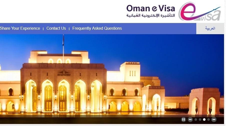 Электронные визы в Оман стали постоянной схемой