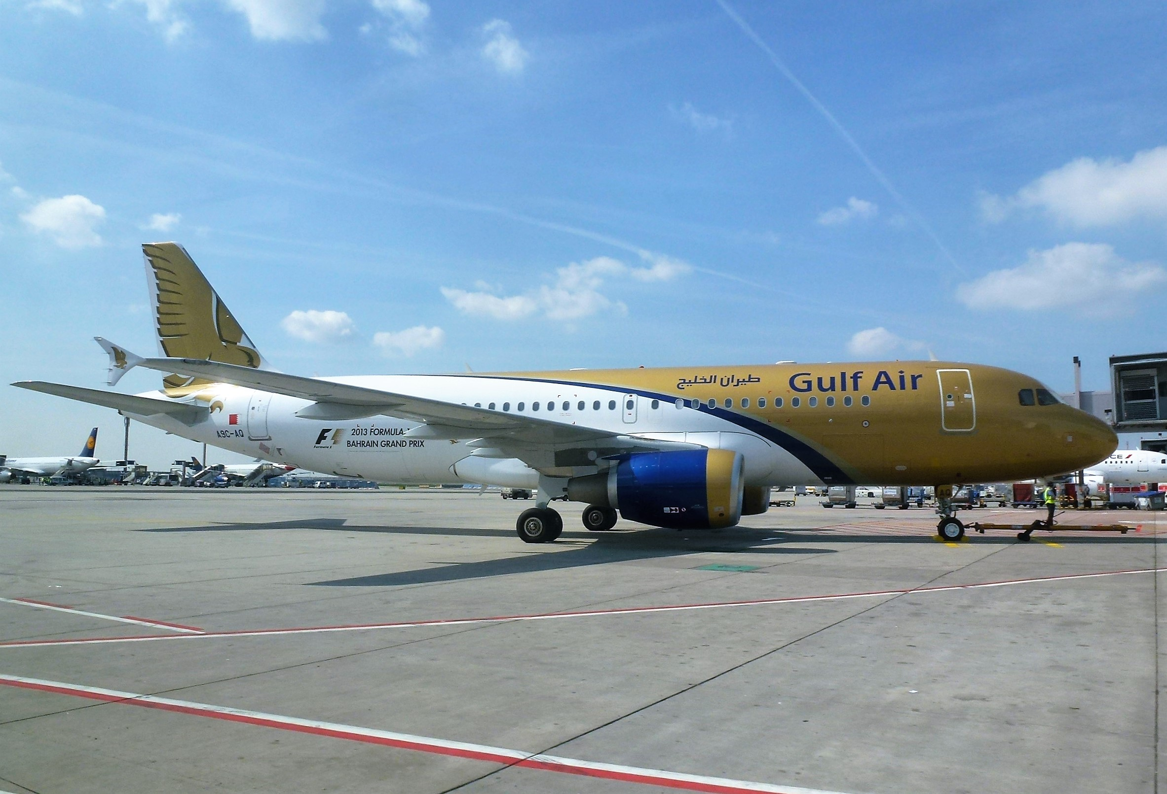Gulf Air сделала скидку на билеты в Азию