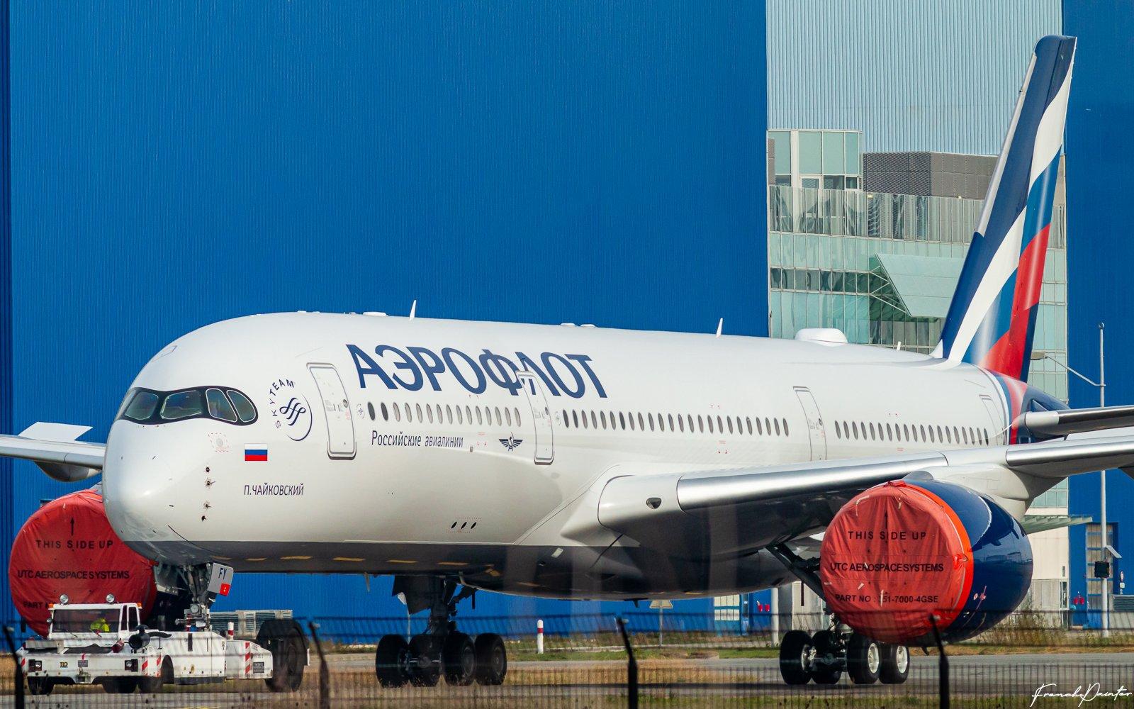 """""""Аэрофлот"""" начал продажу билетов на тестовые рейсы Airbus A350"""