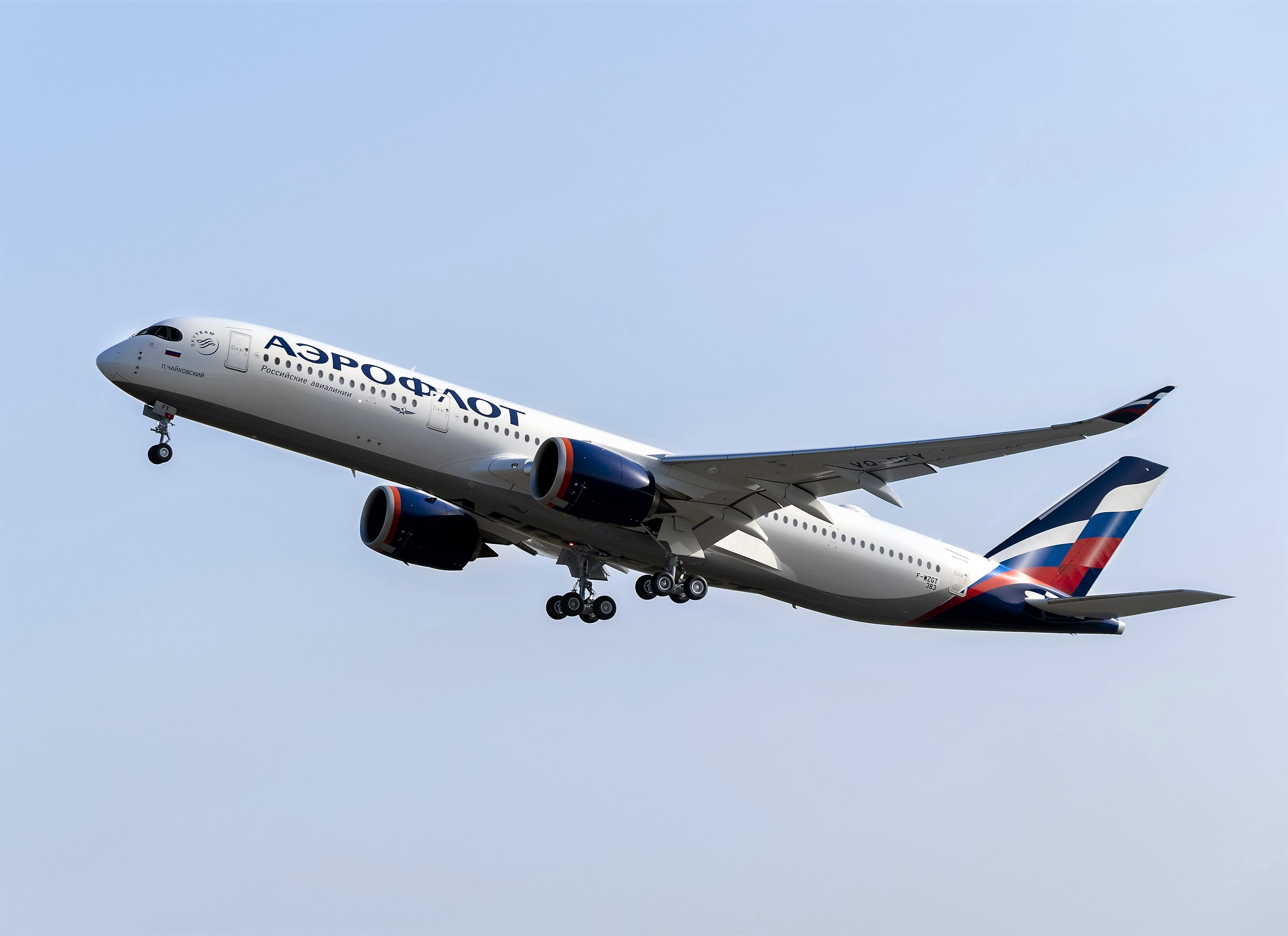 """Аэрофлот"" поставил Airbus A350 на линию Москва - Сочи"