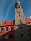 Башня Штадттурм