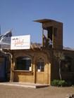 Станция Club Dahab