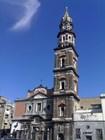 Церковь Santa Maria del Carmine Maggiore