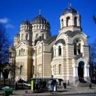 Рождественский кафедральный собор