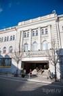 Центральный Почтовый офис