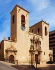 Церковь Иглесия-де-Санта-Мария