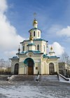 Церковь Веры, Надежды, Любви и матери их Софии