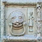 Фрагмент ворот собора Святой Софии Премудрости Божией