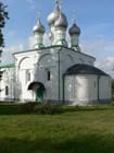 Города России: Рязань