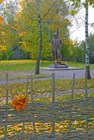 Памятник С. А. Есенину в селе Константиново