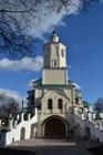 Авраамиев мужской монастырь