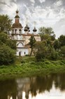 Церковь Дмитрия Прилуцкого