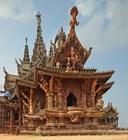 Деревянный Храм Истины