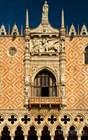 Фрагмент фасада дворца дожей
