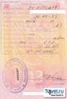 аргентинская виза