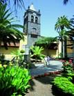 Университетский дворик в Ла-Лагуна, Тенерифе