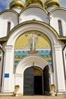 Вход в Никольский собор