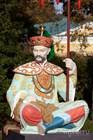 Фигура на Большом китайском мосту
