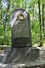 Монумент в Летнем саду