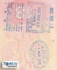 виза и выездной штамп