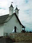Свадьба в Казанском кремле