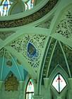 Свод внутри мечети