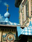 Церковь в Петропавловском соборе