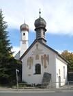 Церковь Мария-Химмельфарт