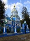 Церковь Михаила Архангела в Никольском-Архангельском