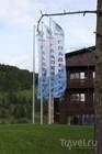 Отель в Гладенькой