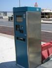 Автоматы для продажи билетов