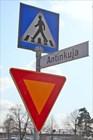 Названия улиц