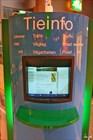 Информационный автомат