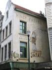 Здание букинистического магазина