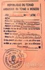 виза в Чад