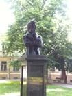 Памятник Пушкину в Софии